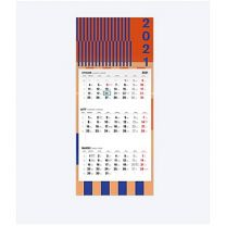 Kalendarz trójdzielny z płaską główką, z nadrukiem reklamowym - KAL-DRUK-05 - Agencja Point