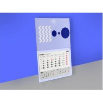 MEMOCALENDAR - reklamowy zestaw biurkowy z kalendarzem 4-letnim, karteczki - MO9394-13 - Agencja Point